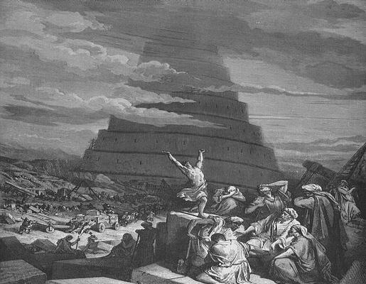 バベルの塔―ニムロデによって建設されたが神の裁きが下った