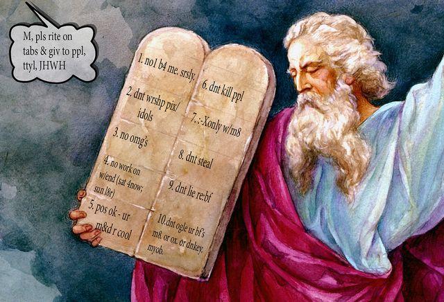 モーセの十戒|シナイ契約