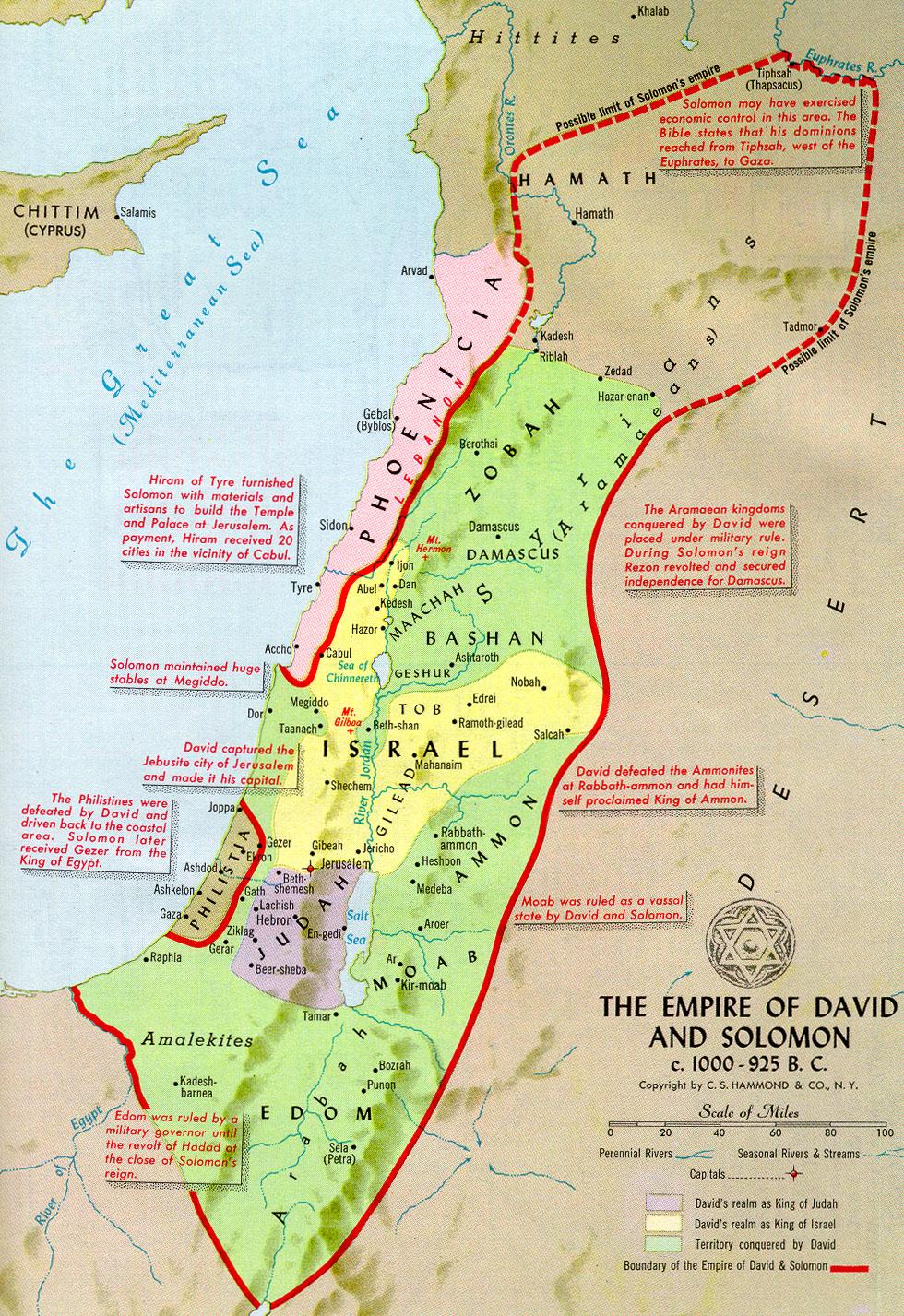 ダビデとソロモンの王国が支配した領土