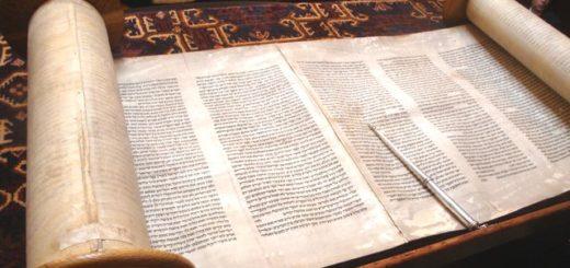 ユダヤ教のトーラー、律法と預言者