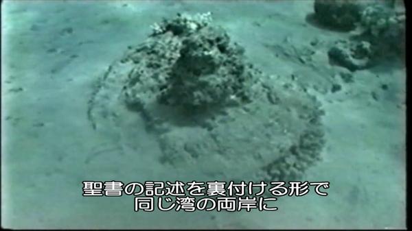 対岸の海底付近で見つかった車輪の遺跡