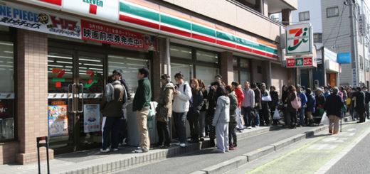 仙台の地震で~略奪せず、列で並んで待つ日本人