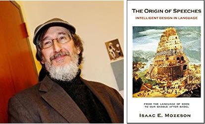 アイザック・モゼソン博士と彼の著書|Amazon.com