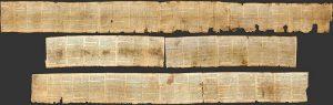 死海文書のイザヤ書の巻物